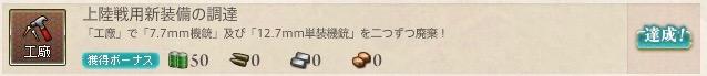 b0009358_1595371.jpg