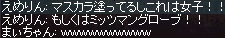 a0201367_2263560.jpg