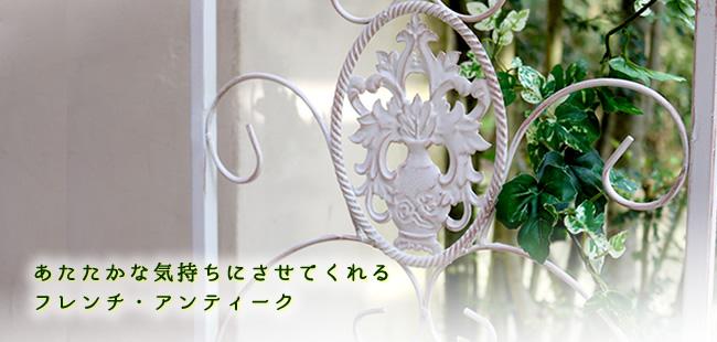 アンティークな素敵なベンチご紹介~♪_f0029571_1961292.jpg