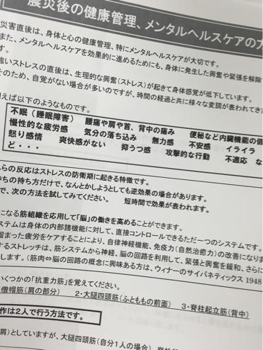 d0169072_08380855.jpg