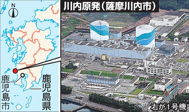 民進党の正念場_c0052876_13173763.jpg