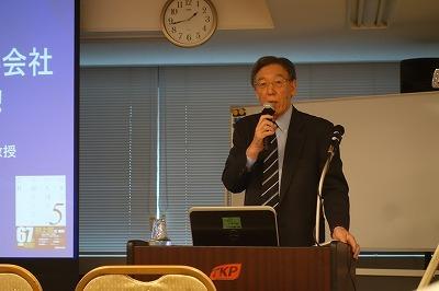 「日本でいちばん大切にしたい会社5」出版記念セミナー_e0190287_19523046.jpg
