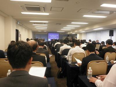 「日本でいちばん大切にしたい会社5」出版記念セミナー_e0190287_19545614.jpg