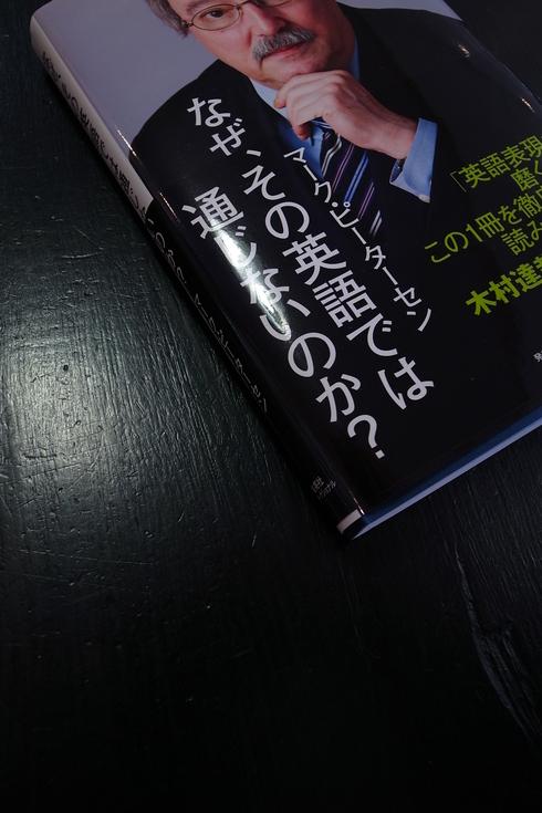 b0124091_14542753.jpg