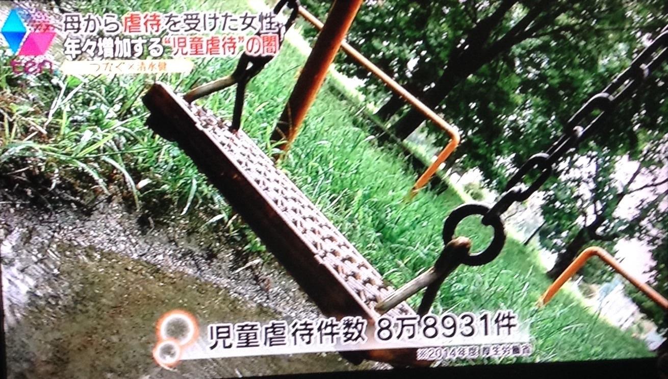 b0301400_15203682.jpg