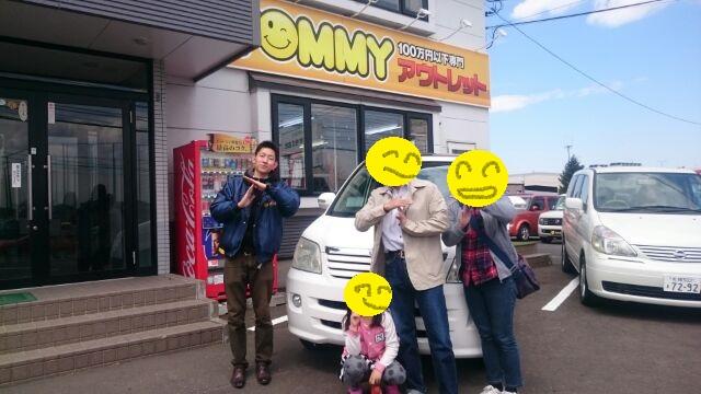 4月24日(日)トミーアウトレット★K様モビリオスパイクご成約!!納車祭り!!_b0127002_19114317.jpg