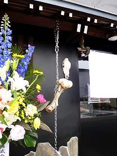 がんこラーメン 華漸-KAZEN-@米子 ☆☆ (醤油 あっさり&こってり・4/23オープン)_f0080612_10444352.jpg