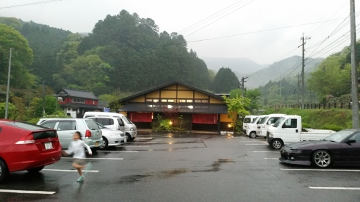 国東Life 夷谷温泉 海の幸_f0208315_21415933.jpg