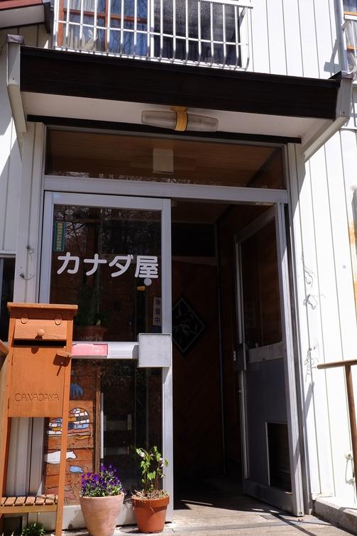3rd アルバム制作 第2段_e0239118_1191641.jpg