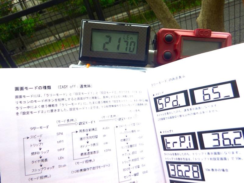 f0212326_1950352.jpg