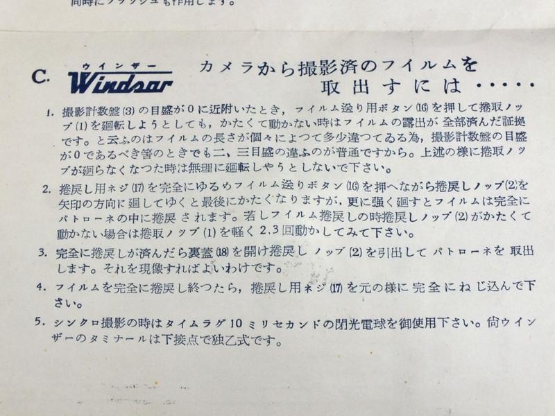ウィンザー35_b0069128_09325520.jpg
