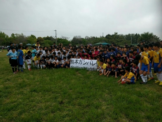 U12  ガンバ大阪Jr  と コラボ_f0138335_17385647.jpg