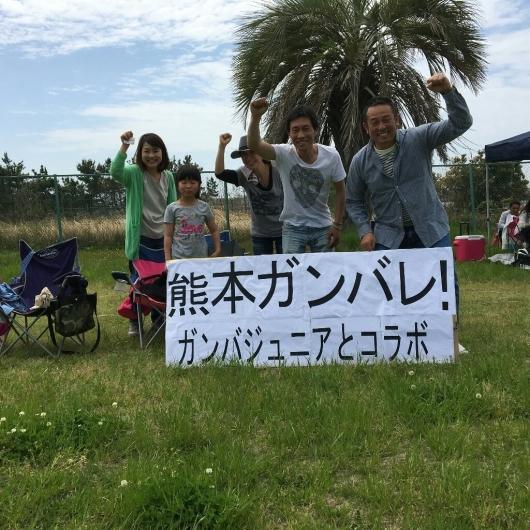 U12  ガンバ大阪Jr  と コラボ_f0138335_17410242.jpg