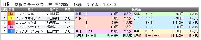 c0030536_7482144.jpg