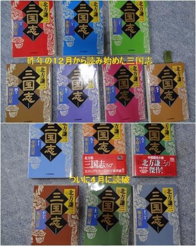 4月の本 & 紫陽花の植え替え_a0084343_12224583.jpg