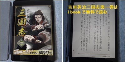 4月の本 & 紫陽花の植え替え_a0084343_12225656.jpg