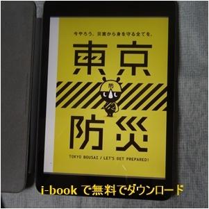 4月の本 & 紫陽花の植え替え_a0084343_12230064.jpg