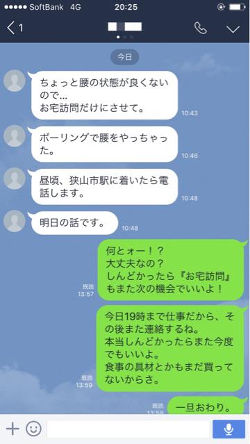 b0136045_07020023.jpg