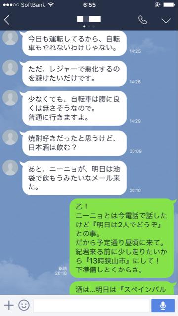 b0136045_07181814.jpg