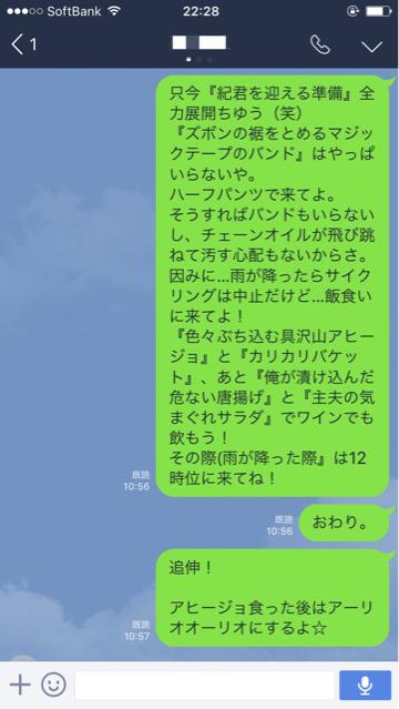 b0136045_07290190.jpg