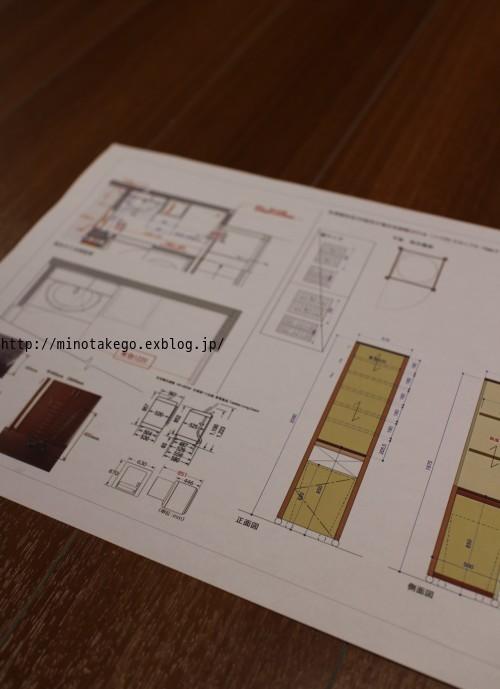 スペースと既存を無駄にしない造作家具_e0343145_20112533.jpg