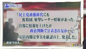 b0169850_2065993.jpg