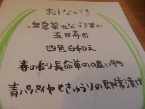b0160957_16491157.jpg