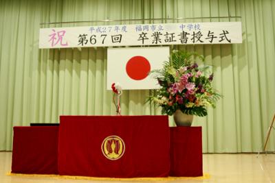 卒業式♫入学式♫_e0149863_2124199.jpg