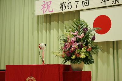 卒業式♫入学式♫_e0149863_21261330.jpg
