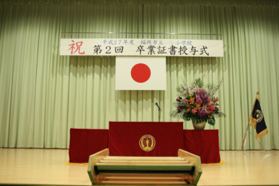 卒業式♫入学式♫_e0149863_21263114.jpg