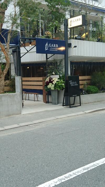 cafe&barのOPEN!!!_e0149863_22581735.jpg