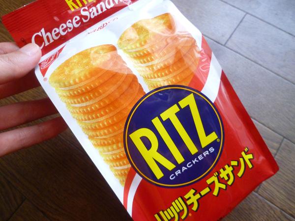 【ヤマザキナビスコ】RITZ リッツチーズサンド_c0152767_19191625.jpg