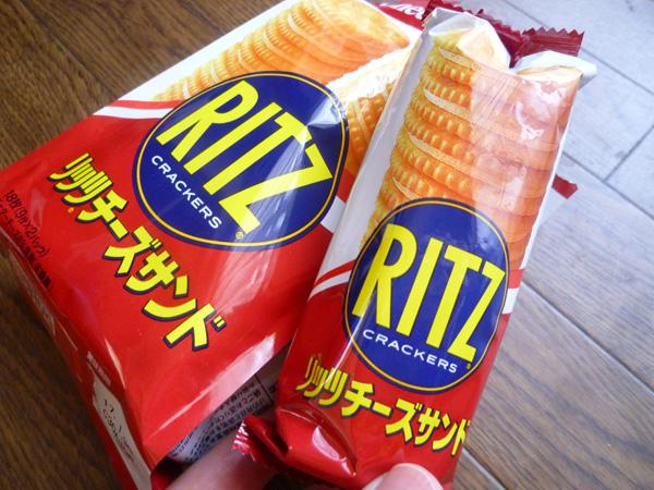 【ヤマザキナビスコ】RITZ リッツチーズサンド_c0152767_19205534.jpg