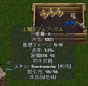 b0022669_23264491.jpg