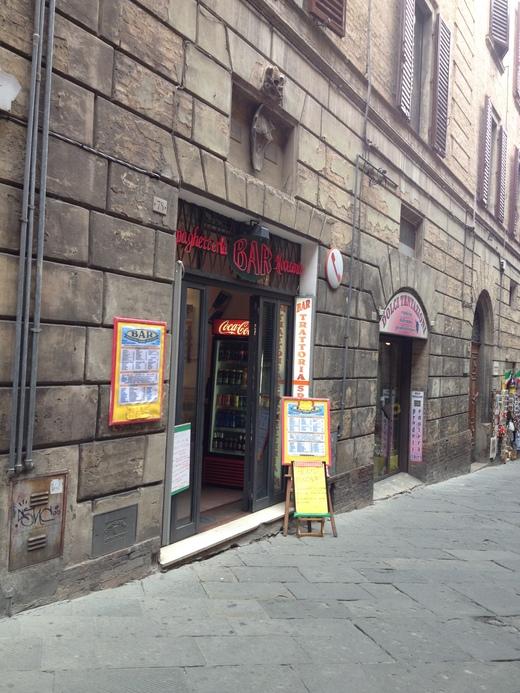 シエナで1ユーロの切り売りピッツァを発見!_a0136671_213495.jpg