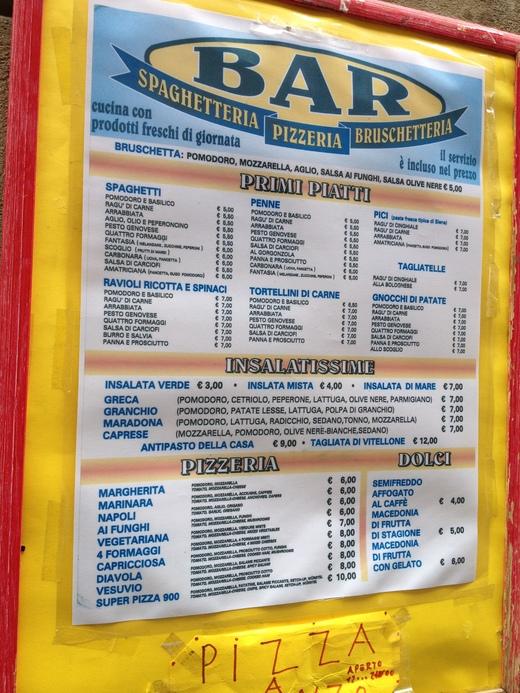 シエナで1ユーロの切り売りピッツァを発見!_a0136671_2163775.jpg