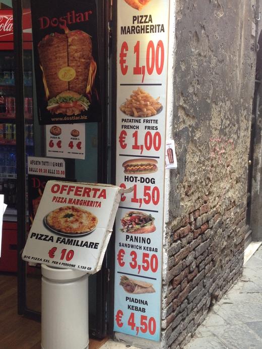 シエナで1ユーロの切り売りピッツァを発見!_a0136671_2225557.jpg