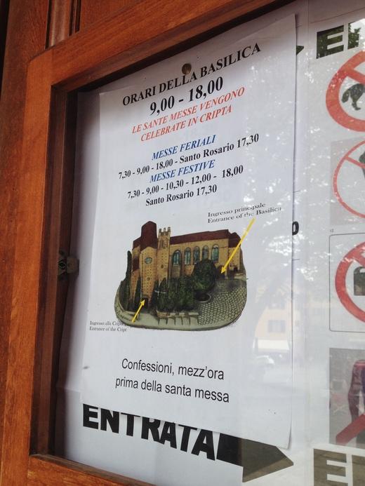 シエナで1ユーロの切り売りピッツァを発見!_a0136671_275362.jpg