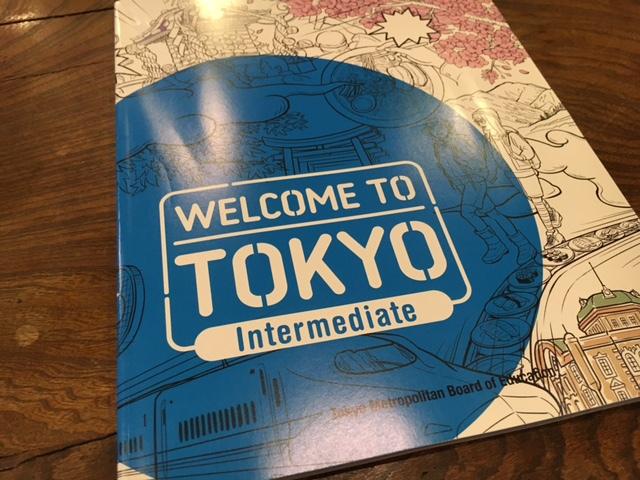 4月24日 NHK 教育_d0171384_10584593.jpg