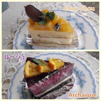 華やかなケーキたち_c0220186_14524896.jpg