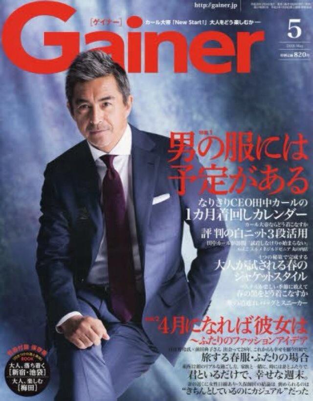 Gainer   休刊_f0039487_11310218.jpg