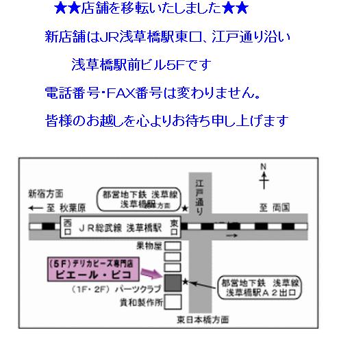 浅草橋で応援のお花を作りました!!_b0146998_22164948.png