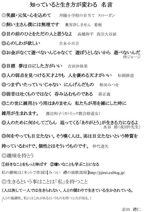 d0095910_6363732.jpg