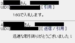 d0028122_413551.jpg