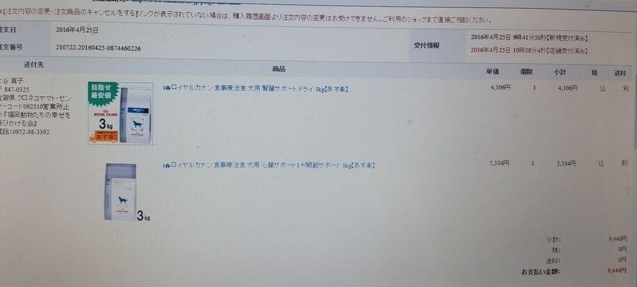 f0343323_11264069.jpg