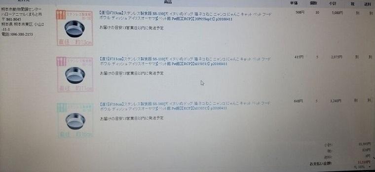 f0343323_12344705.jpg