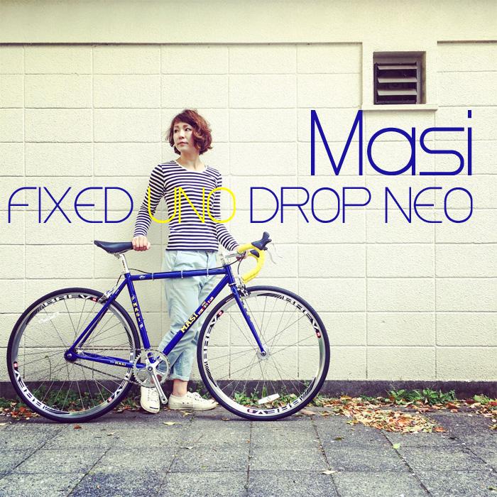 2016 MASI FIXED UNO DROP NEO ピスト クロモリ おしゃれ自転車 自転車女子 自転車ガール_b0212032_17591864.jpg