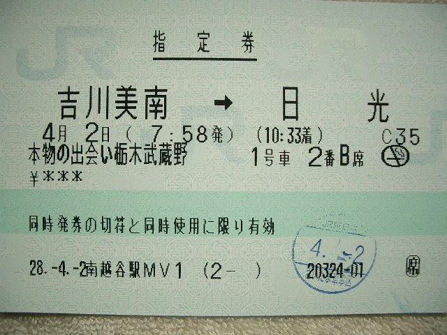 b0283432_21461042.jpg
