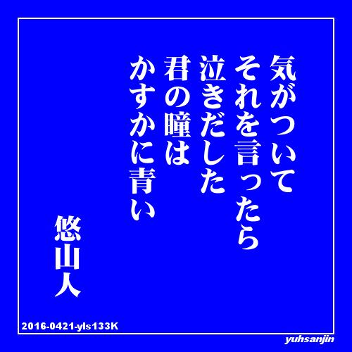 f0188432_7283223.jpg
