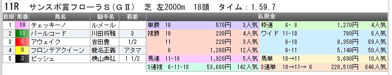 c0030536_838430.jpg